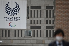 Record Number Of National Paralympic Committees Have Athletes Qualified For Tokyo 2020